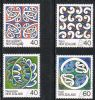 New Zealand SG1451-1454 1988 Maori Rafter paintings set 4v complete fine used